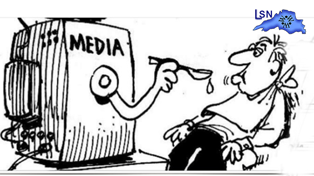 Media Should Serve, Not Convert, The People