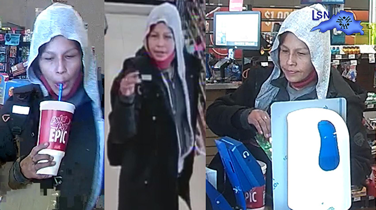 Suspect to ID - Armed Robbery