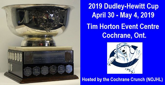 Cochrane awarded 2019 Dudley-Hewitt Cup  Lake Superior News